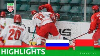 Россия U18 – Беларусь U18 – 3:2 ПБ   25.04.2021