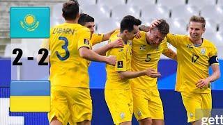 Казахстан - Украина 2-2 Обзор Матча 01/09/2021 HD