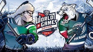 KHL World Games. Давос. Ак Барс - Салават Юлаев