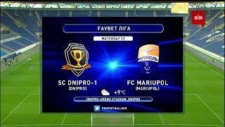 Днепр-1 – Мариуполь - 2:0. Обзор матча