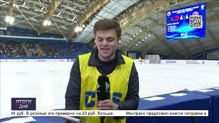 «Байкал-Энергия» - «Енисей»