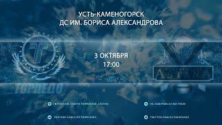 """Прямая трансляция матча """"MHK Torpedo"""" - """"Astana"""", игра №45, JHL 2021/2022"""