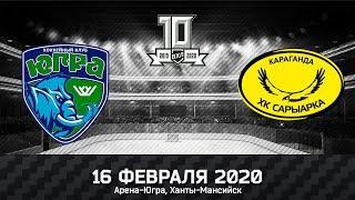 Видеообзор матча ВХЛ Югра - Сарыарка (4:5, ОТ)