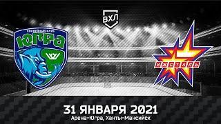 Видеообзор матча ВХЛ Югра - Ижсталь (6:1)