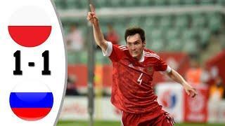 Польша 1-1 Россия Обзор Матча / Контрольный Матч - 01.07.2021
