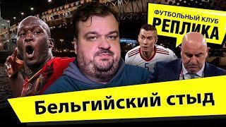 Беспомощная сборная России / Черчесов, где идеи?