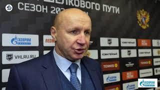 Пресс-конференция после матча Динамо СПб – Торос (03.10.2020)