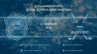 Видеообзор матча Altai Torpedo - Aqtobe 2-0, игра №272 Pro Ligasy 2020/2021