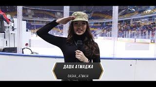 """Дневник хоккейного клуба """"Алматы"""". Выпуск 11"""