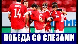 Футбол. Отбор ЧМ 2022. Группа Н. Победа со слезами на глазах - Россия победила Словакию. Таблица.