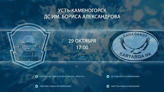 Видеообзор матча Altai Torpedo - Saryarqa, игра №34, Pro Ligasy 2020/2021