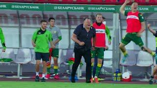 Футбол. Чемпионат Беларуси 2020. Обзор 16-го тура//Belarus Football League 2020. Matchday 16. Review