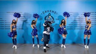Презентация команды «Динамо Санкт-Петербург» образца сезона 2021/2022