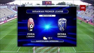 УПЛ   Чемпионат Украины по футболу 2021   Заря - Десна - 2:0. Обзор матча