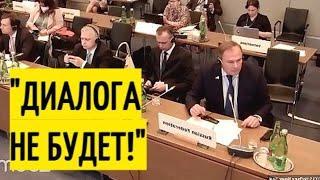 Скандал в ОБСЕ! Россия ПОКИНУЛА здание в знак протеста!