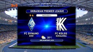 УПЛ | Чемпионат Украины по футболу 2021 | Динамо - Колос - 7:0. обзор матча