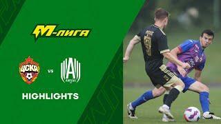 Highlights CSKA U-19 vs Amkal (0-0)    M-Liga