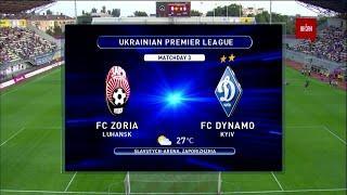 УПЛ | Чемпионат Украины по футболу 2021 | Заря - Динамо - 1:2. Обзор матча