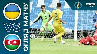 Україна U21 — Азербайджан U21. Огляд матчу / Невдалий старт