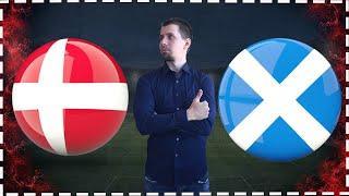 Дания - Шотландия. Квалификация. Чемпионат Мира. Разбор матча