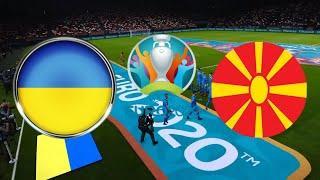 УКРАИНА МАКЕДОНИЯ 2-1 ОБЗОР МАТЧА ЧЕМПИОНАТ ЕВРОПЫ 17.06.2021 ФУТБОЛ ВИДЕО ГОЛЫ ЕВРО 2021 PS5 FIFA21