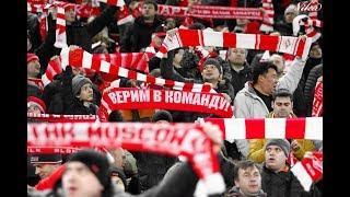 Фанаты Спартака в матче с Арсеналом 2019. Видеообзор Fanat1k.ru