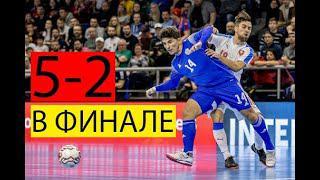 Обзор матча Казахстан - Чехия 5-2 | ЧМ 2020 Футзал