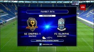 Днепр-1 – Олимпик - 3:1. Обзор матча