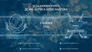 Видеообзор матча Torpedo - Aqtobe 8-1, игра №195 Pro Ligasy 2020/2021