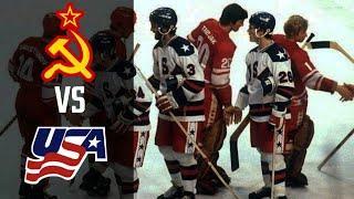 «Чудо на льду» —  матч между сборными СССР и США.