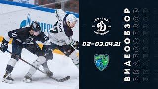 Хоккей каменного века. Вокруг матчей 1/2 плей-офф Динамо СПб - Югра (02-03.04.2021)
