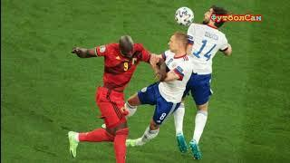 Бельгия - Россия 3:0 Взгляд из Украины Евро 2020