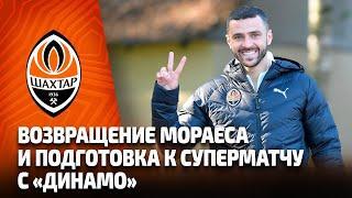 Мораес вернулся в Шахтер перед Динамо! Подготовка к украинскому классико