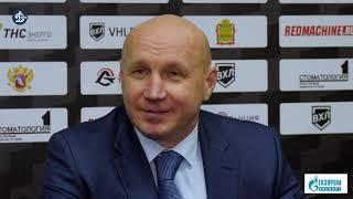 Пресс-конференция после матча Дизель – Динамо СПб (14.10.2020)