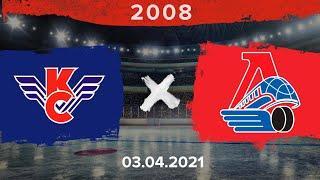 Крылья Советов - Локомотив | 2008 | 03.04.21