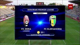 УПЛ | Чемпионат Украины по футболу 2021 | Заря - Александрия - 0:1. Обзор матча