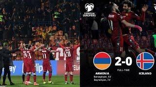 Armenia 2:0 Island • Обзор • Чемпионат мира по футболу, отборочный турнир