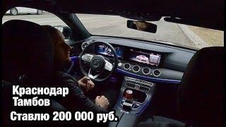 Ставка 200 000 рублей и прогноз на матч Краснодар - Тамбов.