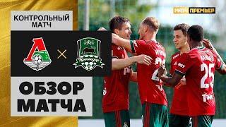 11.02.2021 Локомотив - Краснодар - 4:0. Обзор матча