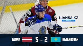 Видеообзор матча Латвия (2) - Казахстан (U20)