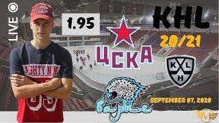ЦСКА - Барыс 3:1 обзор 07.09.2020 CSKA - Barys 3:1 highlights