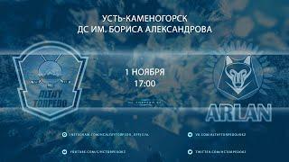 Видеообзор матча Altai Torpedo - Arlan, игра №43, Pro Ligasy 2020/2021