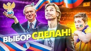 Карпин продержался 10 дней. Кем Ростов его заменит? Пойдет ли это на пользу сборной России?