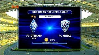 УПЛ | Чемпионат Украины по футболу 2021 | Динамо - Минай - 2:0. Обзор матча