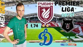 Рубин - Динамо 2:0 обзор|01.05.2021|Rubin - Dynamo 2:0