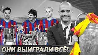 Лучший сезон в истории Барселоны. Рекорд имени Пепа Гвардиолы 2009
