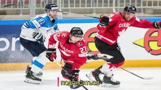 Хоккей ЧМ- 2021. Финал. Канада- Финляндия. Рига. Чемпионат мира по хоккею. 06.06.2021