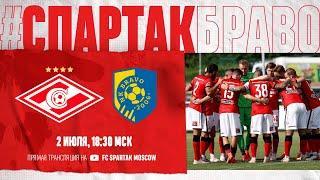 «Спартак» — «Браво» LIVE!