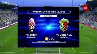 УПЛ   Чемпионат Украины по футболу 2021   Заря - Ворскла - 1:0. Обзор матча