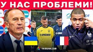 УКРАЇНА - ФРАНЦІЯ: це НЕ МОЖНА ПРОПУСТИТИ! Ось що відбувається в збірних перед найважливішим матчем